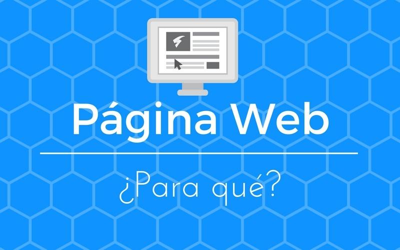 diseno-pagina-web-para-que